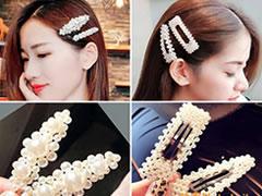 珍珠发夹怎么夹好看?珍珠发饰制作过程及手工珍珠发夹制作教程